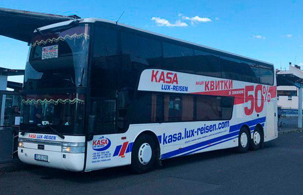 Автобус на Прагу