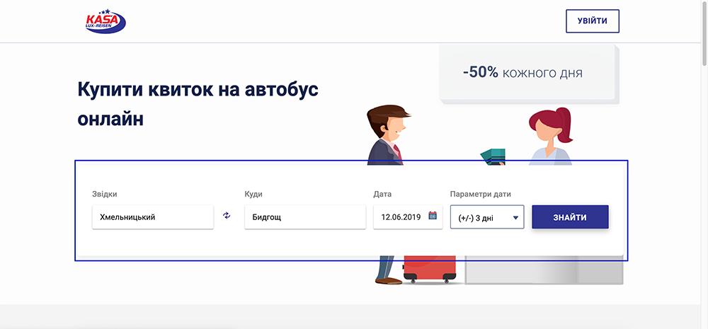 bronyuvannya_01