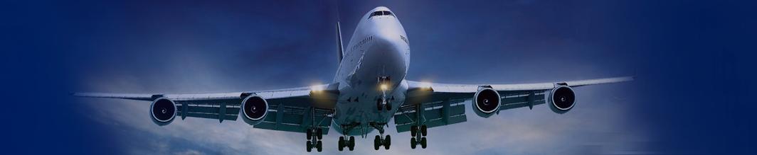 літак-в-небі