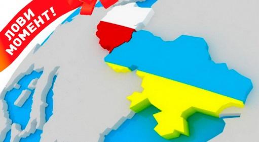 польща-україна на карті