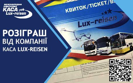 квитки на автобус