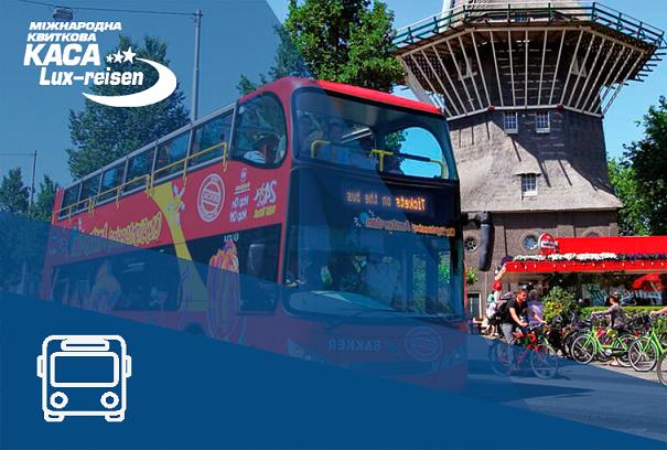 velikij_avtobus