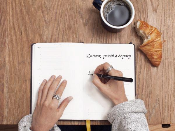 жінка-пише-в-блокноті